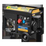 Бензиновый генератор SADKO GPS-8500EF (380В)