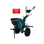 Культиватор бензиновый Konner&Sohnen KS 13HP-1350BG-3
