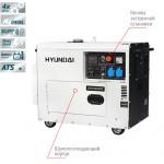 Дизельный генератор Hyundai Diesel DHY 8000SE