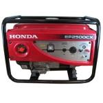 Бензиновый генератор HONDA EP2500CX1 RGHC