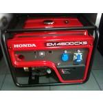 Бензиновый генератор HONDA EM4500CXS2