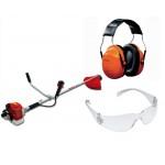 Мотокоса Maruyama MX21H ( наушники, очки, режующий диск, косильная головка)