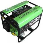 Газовый генератор UNIVERSAL CC3000 NG/LPG