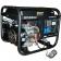Бензиновый генератор HYUNDAI HY 7000LER с пультом дистанц. запуска